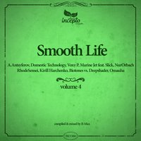 Smooth Life, Vol. 4 — сборник