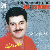 The Very Best Of — Ragheb Alama