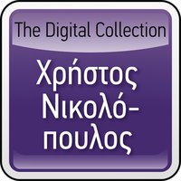 The Digital Collection — Christos Nikolopoulos