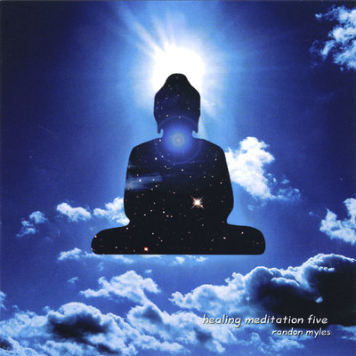 Слушать онлайн медитацию на исцеление