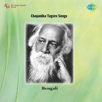 Chayanika Tagore Songs — Chinmoy Chatterjee
