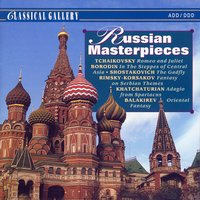 Russian Masterpieces — Sofia Symphony Orchestra