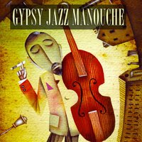Gypsy Jazz Manouche — сборник