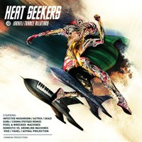 Heat Seekers - Israeli Trance Allstars — сборник
