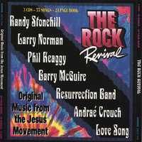 The Rock Revival  -- Music of the Jesus Movement — сборник