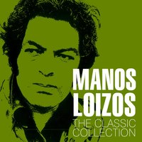 The Classic Collection — Manos Loizos