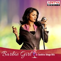 Barbie Girl Suchitra Telugu Hits — Suchitra