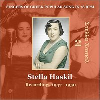 Stella Haskil Vol. 2 / Singers of Greek Popular Song in 78 rpm /  Recordings 1947 - 1950 — Stella Haskil