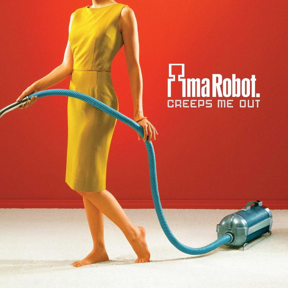 Ima robot — std dance (ost из