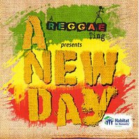 A Reggae Ting Presents: A New Day — сборник