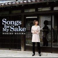 Songs For My Sake — Noriko Kojima