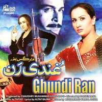 Ghundi Ran (Pakistani Film Soundtrack) — Tafoo