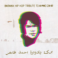 Hip-hop tribute to Ahmad Zahir — Baraka