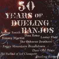 50 Years of Dueling Banjos — сборник