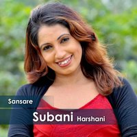Sansare - Single — Subani Harshani