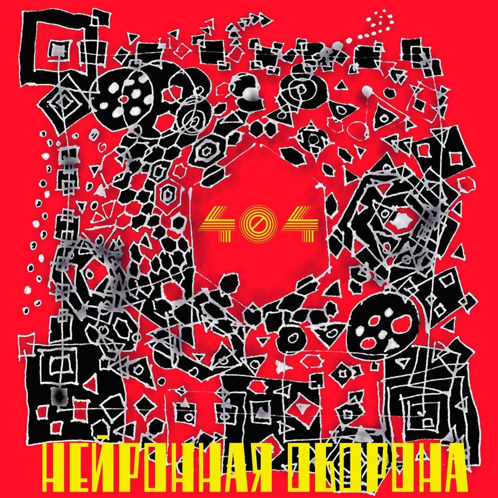 русский рок слушать онлайн радио яндекс
