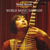 World Music Sampler 2 — сборник