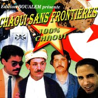 Chaoui sans Frontieres — сборник