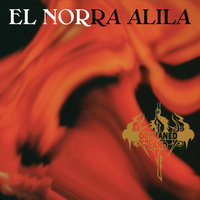 El Norra Alila (Re-issue 2016) — Orphaned Land