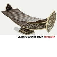 Classic Sounds From Thailand — сборник