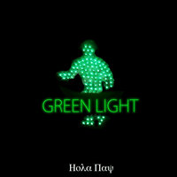Green Light — Hola Pay
