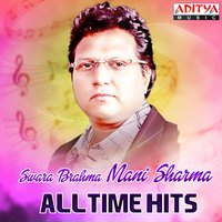 Swara Brahma : Mani Sharma All Time Hits — Mani Sharma