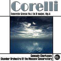 Corelli: Concerto Grosso No.1 in D major, Op.6 — Chamber Orchestra of the Moscow Conservatory, Gennady Cherkasov