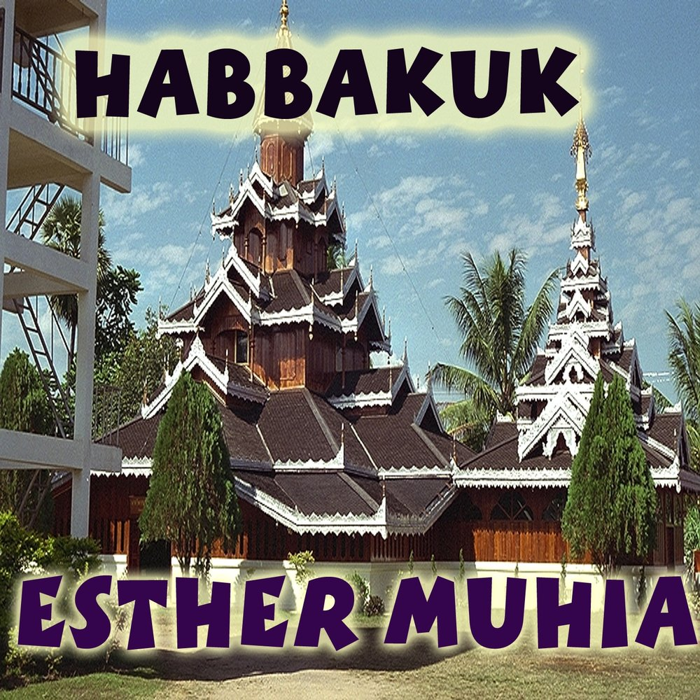 a discussion of habbakuk pesher