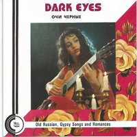 Dark Eyes – Old Russian, Gypsy Songs and Romances — The Broln Czech Radio Orchestra