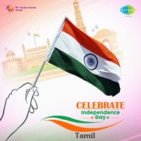 Celebrate Independence Day - Tamil — сборник