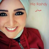 Madly — Hla Roshdy