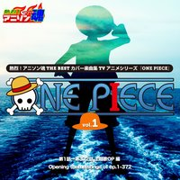 Netsuretsu! Anison Spirits THE BEST -Cover Music Selection- TV Anime Series ''ONE PIECE'' Vol. 1 — сборник
