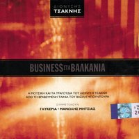 Business Sta Valkania — Dionisis Tsaknis