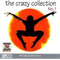 The Crazy Collection No:1 — сборник