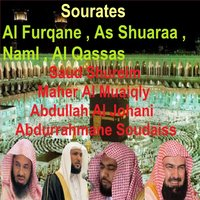 Sourates Al Furqane, As Shuaraa, Naml, Al Qassas — сборник