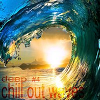 deep chill out waves vol.4 — сборник