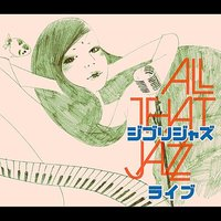 Ghibli Jazz Live — All That Jazz