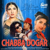 Chabba Dogar (Pakistani Film Soundtrack) — M. Ashraf