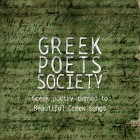 Greek Poets Society: Greek Poetry Turned To Beautiful Greek Songs — сборник