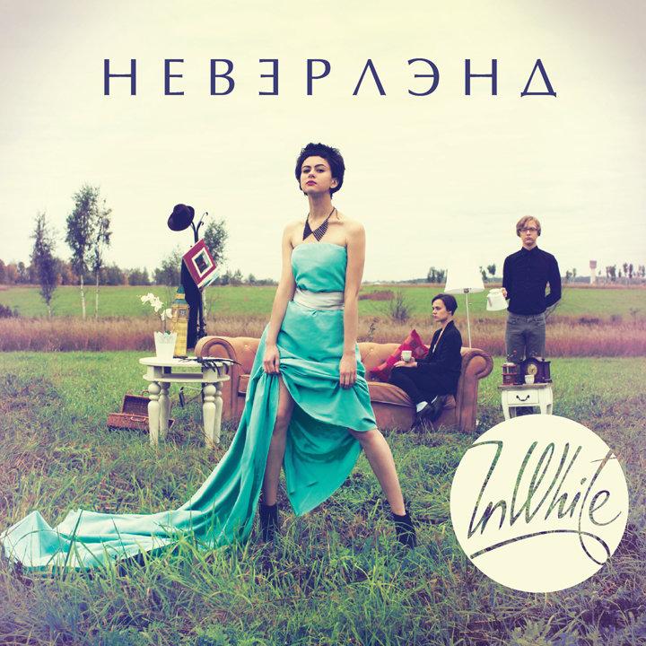 слушать сборник русских песен 80 90