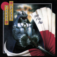 Night Of The Blade — Tokyo Blade