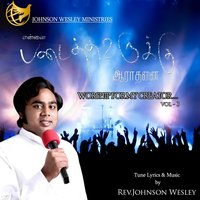Worship for My Creator, Vol. 3 — M. Johnson Wesley
