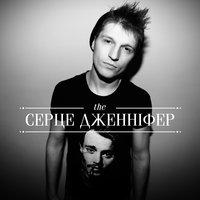 украинский рок слушать
