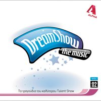 Dream Show The Music 2 — сборник