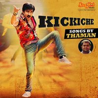 Kick Iche Songs by Thaman — S. S. Thaman