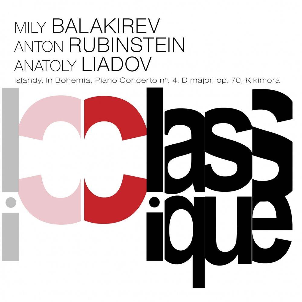 Balakirev: Islamey, Op  18, Overture on Czech Themes