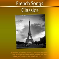 French Songs — сборник