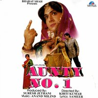 Aunty No. 1 — Anand - Milind