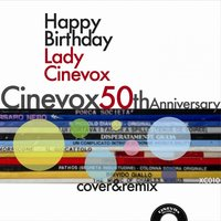 Cinevox 50th Anniversary — сборник