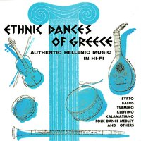 Ethnic Dances Of Greece (Authentic Hellenic Music) — сборник